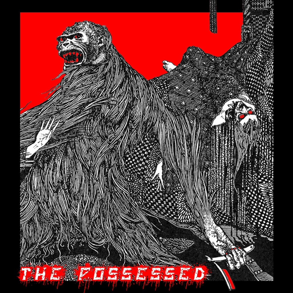 """""""The Possessed"""", by Charles Baudelaire, translated by Dean Kyte."""